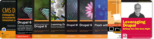 all-drupal-books